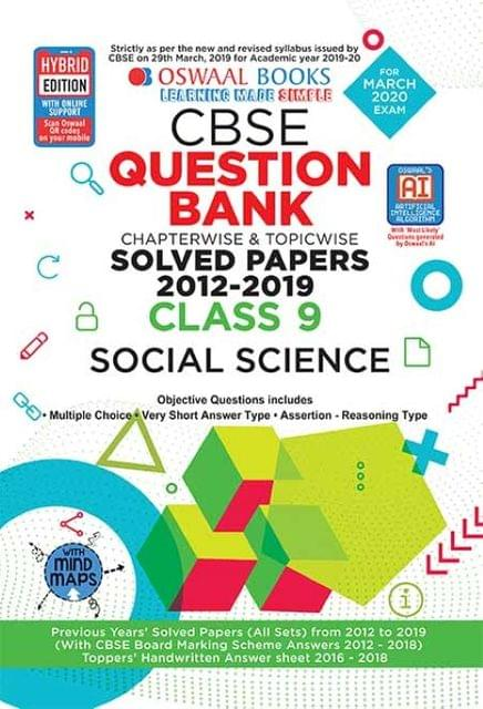 Oswaal CBSE Question Bank Class 9 Social Science Book Chapterwise & Topicwise Includes Objective Types & MCQ's (For March 2020 Exam)