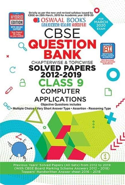 Oswaal CBSE Question Bank Class 9 Computer Applications Book Chapterwise & Topicwise (For March 2020 Exam)