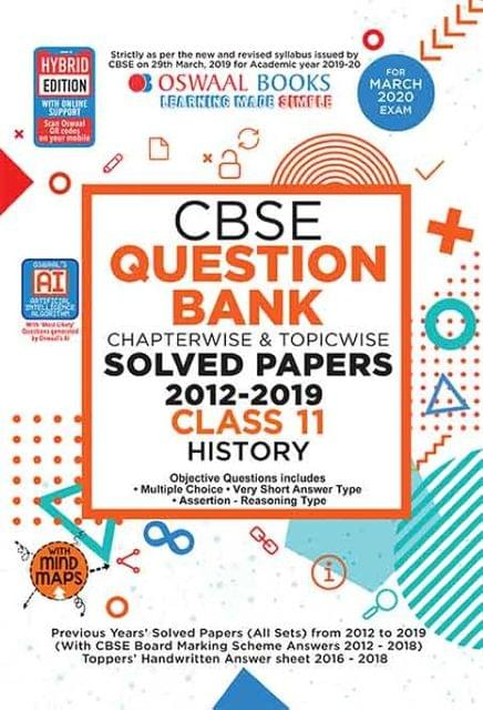 Oswaal CBSE Question Bank Class 11 History Book Chapterwise & Topicwise Includes Objective Types & MCQ's (For March 2020 Exam)