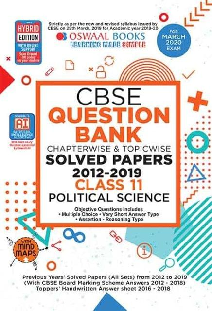 Oswaal CBSE Question Bank Class 11 Political Science Book Chapterwise & Topicwise (For March 2020 Exam)