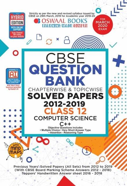Oswaal CBSE Question Bank Class 12 Computer Science C++ Book Chapterwise & Topicwise (For March 2020 Exam)