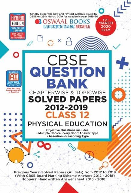 Oswaal CBSE Question Bank Class 12 Physical Education Book Chapterwise & Topicwise Includes Objective Types & MCQ's (For March 2020 Exam)