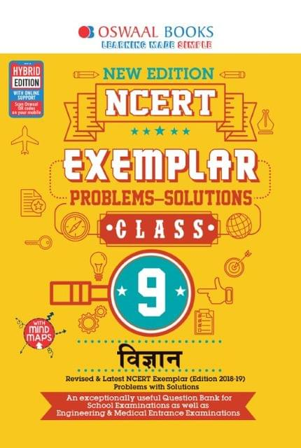 Oswaal NCERT Exemplar (Problems - Solutions) Class 9 Vigyan Book (For March 2020 Exam)