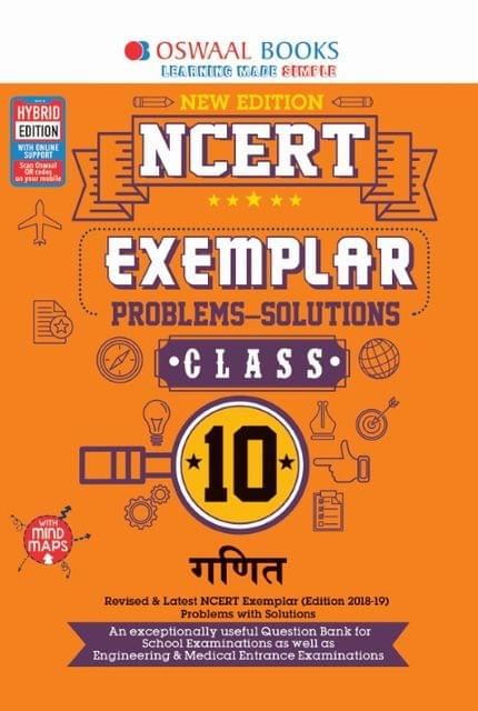 Oswaal NCERT Exemplar (Problems - Solutions) Class 10 Ganit Book (For March 2020 Exam)