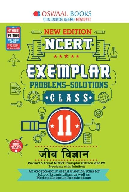 Oswaal NCERT Exemplar (Problems - Solutions) Class 11 Jeev Vigyan Book (For March 2020 Exam)