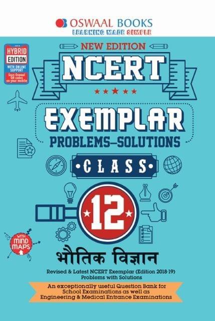Oswaal NCERT Exemplar (Problems - Solutions) Class 12 Bhautik Vigyan Book (For March 2020 Exam)