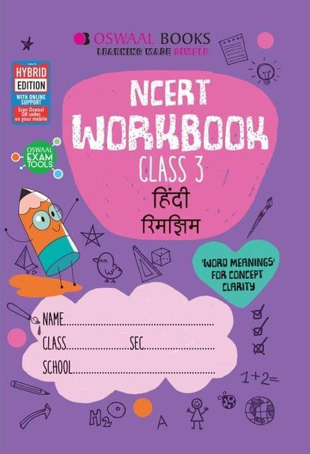 Oswaal NCERT Workbook Class 3 Hindi Rimjhim Book