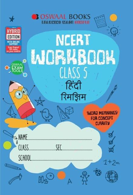 Oswaal NCERT Workbook Class 5 Hindi Rimjhim Book