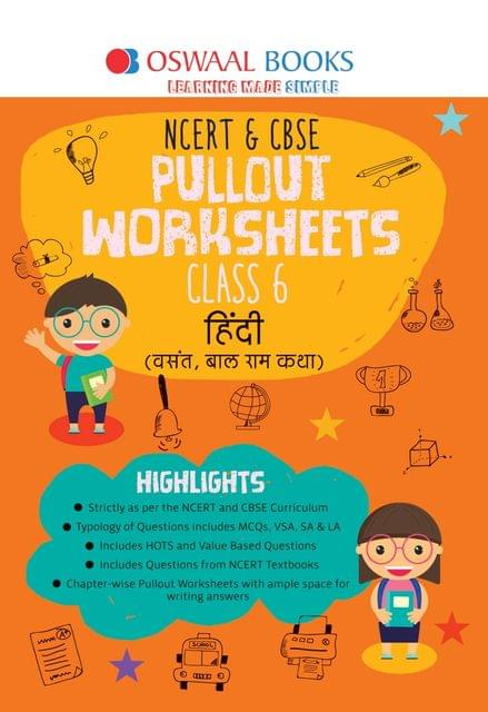 Oswaal NCERT & CBSE Pullout Worksheets Class 6 Hindi Book (For March 2020 Exam)