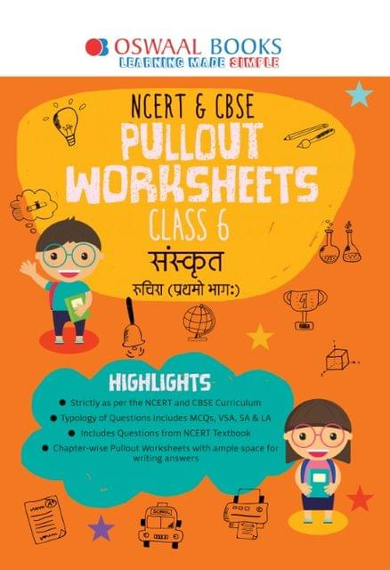 Oswaal NCERT & CBSE Pullout Worksheets Class 6 Sanskrit Book (For March 2020 Exam)