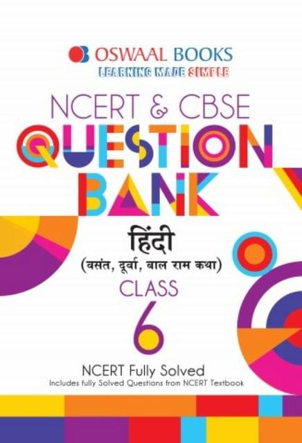 Oswaal NCERT & CBSE Question Bank Class 6 Hindi Book (For March 2020 Exam)