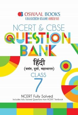 Oswaal NCERT & CBSE Question Bank Class 7 Hindi Book (For March 2020 Exam)