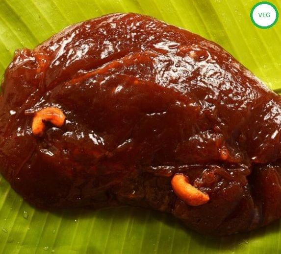 Madurai Halwa (Aadhikalathu Original Nei Mittai Kadai)