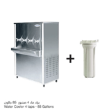 GENERAL COOL | Water Cooler 85  U.S Gallons - 4 Taps + Water Filter | ARM-85T4