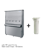 GENERAL COOL | Water Cooler 100  U.S Gallons - 5 Taps + Water Filter | ARM-100T5