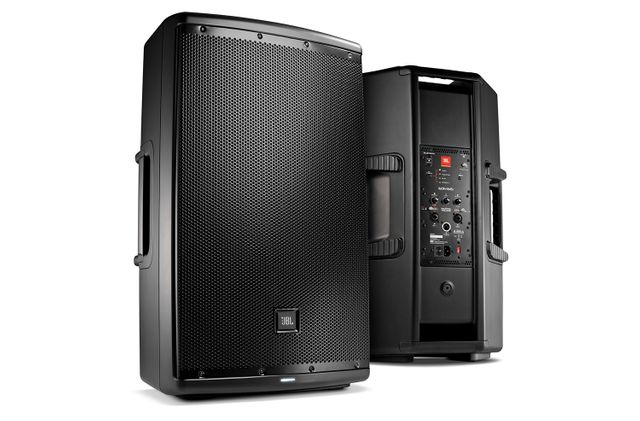 JBL |  Two-Way Multipurpose Self-Powered Sound Reinforcement | 15"