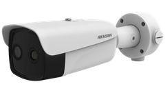 HIKVISION | Thermographic Bullet Body Temperature Measurement Camera | ± 0.5 °C | 4mm | 120 dB | 1.82 Kg | DS-2TD2637B-10/P