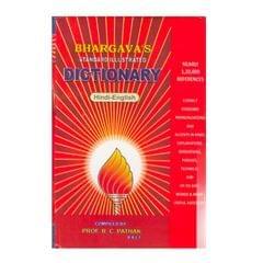 Bhargava Dictionary Hindi-English