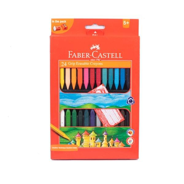 Faber Castell Grip Erasable Crayons  24 shades