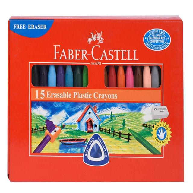 Faber Castell Erasable Plastic Crayons 70mm PK- 15