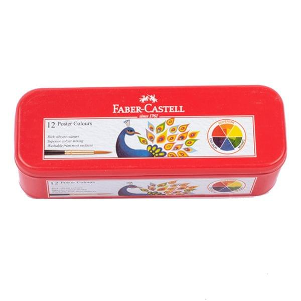 Faber Castell Poster Colour TIN Pack Of -12 )
