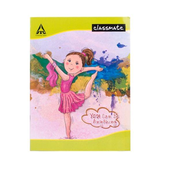 Classmate English 4 Line Notebook 120 Pages