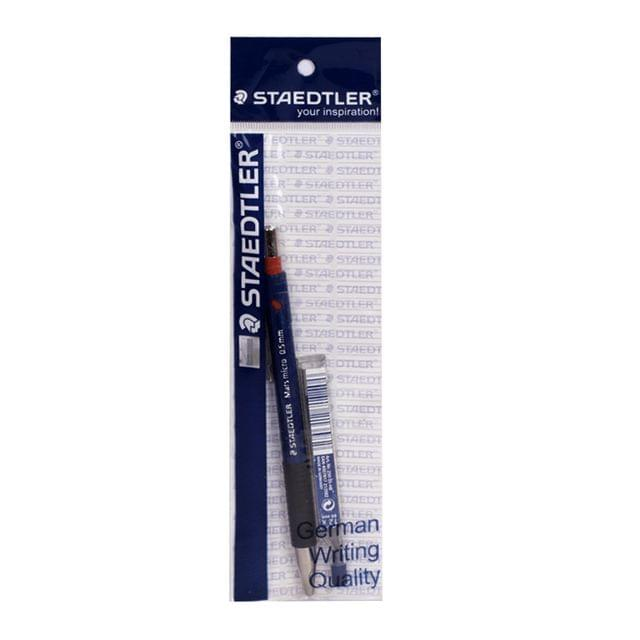 Staedtler Mars Micro Pencil (0.5 mm)