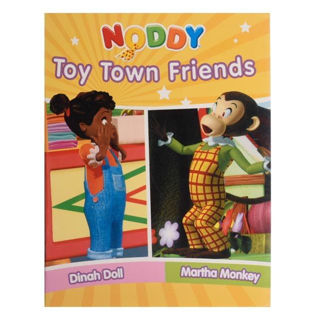 Noddy Toy Town Friends