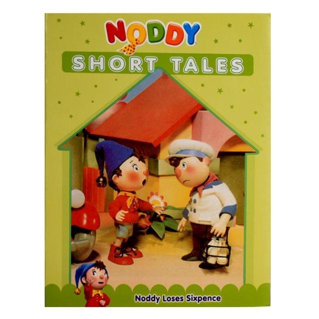 Noddy Loses Sixpence (Noddy Short Tales 2nd)