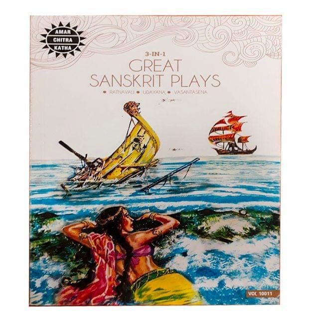 Great Sanskrit Plays (3In1)
