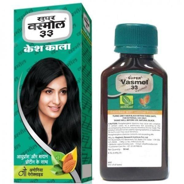 SUPER VASMOL KESH KALA - HAIR OIL - 100 ml