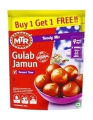 MTR - GULAB JAMUN - 175 Gms