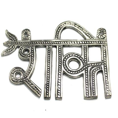 1 Pc German Silver Shakti Pendant Silver