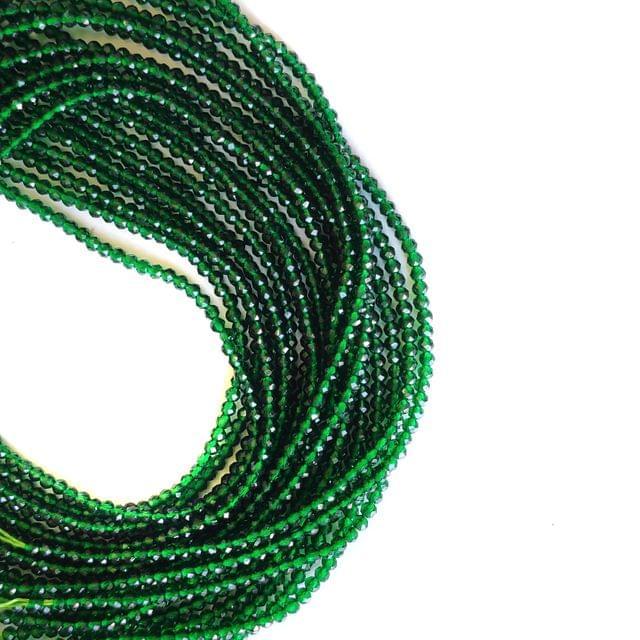 2 mm Dark Green Hydro Beads 5 Strands