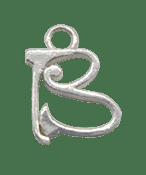 "Sterling Silver Alphabet Charm ""B"""