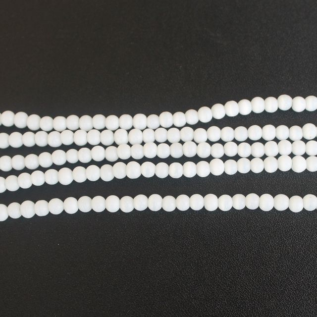 Cat's Eye Round Beads White 4mm 5 Strings