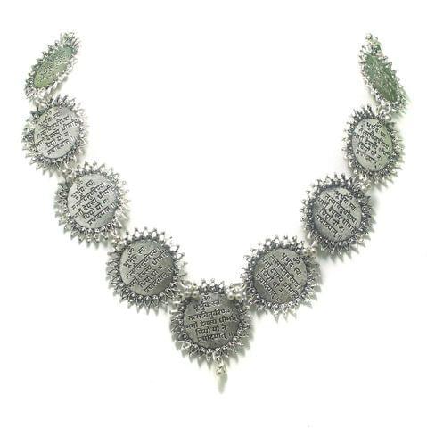 German Silver Gayatri Mantra Printed Necklace