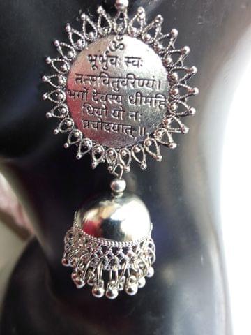 Silver Earrings Jhumki Om Oxidized  Fashion Indian bollywood