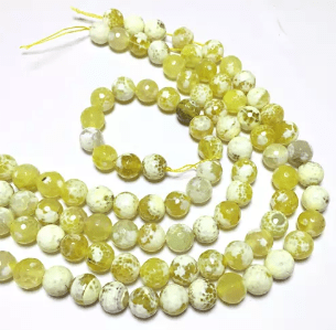 Yellow Shaded Agete Beads 8mm 2 String