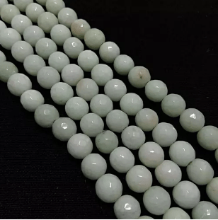 Mint Green Agete Beads 8mm 2 String