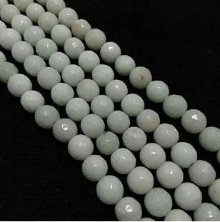 Mint Green Agete Beads 8mm 2 String