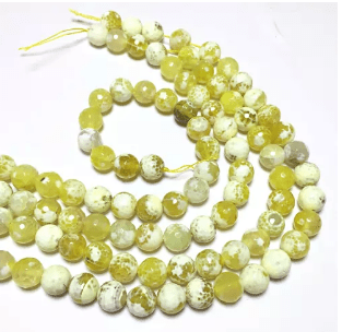 Yellow Shaded Agate Beads 12MM 2 String
