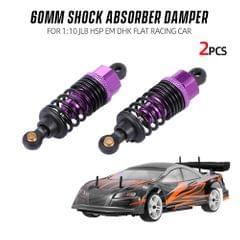 2pcs Shock Absorber Damper 60mm RC Car Parts for 1:10 JLB - 2PCS