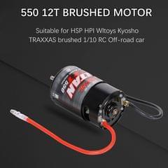 550 12T Brushed Motor for 1/10 RC Off-road Car HSP HPI