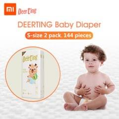 Xiaomi Youpin Baby Reusable Diaper Cotton Cloth Diapers Baby - S 2pack