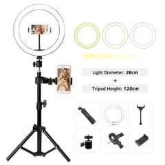 26cm Fill Light Ring Light Supplementary Light LED Light - 26cm