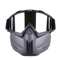 Motorcycle Helmet Riding Detachable Modular Face Mask - 1