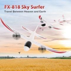 FX-818 2.4G 2CH 480mm Wingspan Remote Control Glider Fixed