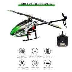 JJRC M03 RC Helicopter RTF 2.4G 6CH Brushless Aileronless