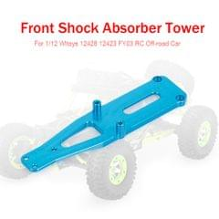 Front Shock Absorber Tower Plate Metal for 1/12 Wltoys 12428